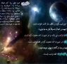 ترک نماز آیات در ماه گرفتگی (خسوف) و خورشید گرفتگی (کسوف) ناقص در صورت عمد و نسیان و سهو