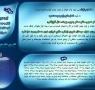 کفایت غسل (واجب و مستحب) از وضو / نماز بدون وضو بعد از غسل
