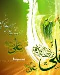 لزوم بزرگداشت عید سعید غدیر خم [اعیاد اسلامی]
