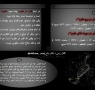 موضوع عکس: شروع و اتمام قمردر عقرب(ماه شعبان المعظم)