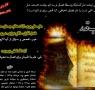 تحقیق از یقینی یا احتیاطی بودن نماز مأمومینی که واسطه اتصال به امام هستند  (قسمت 5)