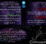 """وضعیت """"قمر در عقرب"""" و """"قمر در صورت فلکی عقرب"""" در ماه ذی القعدة الحرام 1438"""