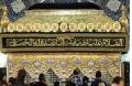وجود حضرت فاطمه صغیره (رقیه خاتون) سلام الله علیها، دختر سیدالشهداء علیه السلام در تاریخ اسلام [تاریخی]